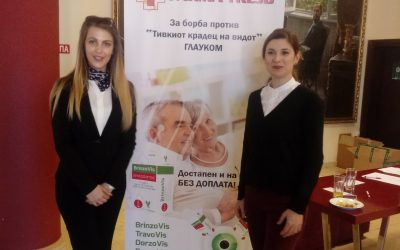 PharmaVision Europe ophthalmic line launch during the meeting the of the Association of Ophthalmologists in the Republic of Macedonia on 20 April 2018